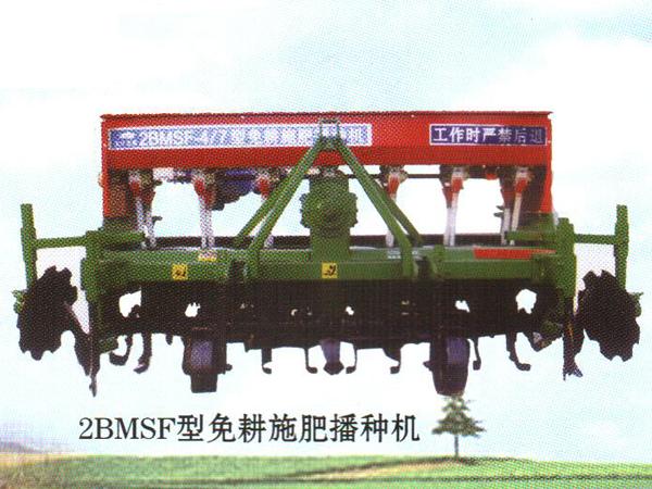 2BMSF型免耕施肥播种机
