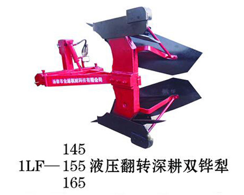 1LF-145/155/165液压亿博app下载安装深耕铧单犁