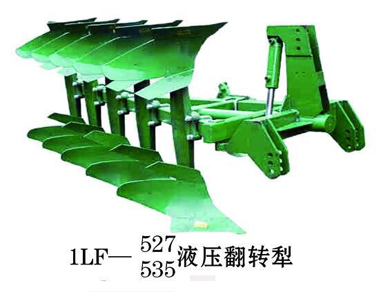 1LF-527/535液压亿博app下载安装犁