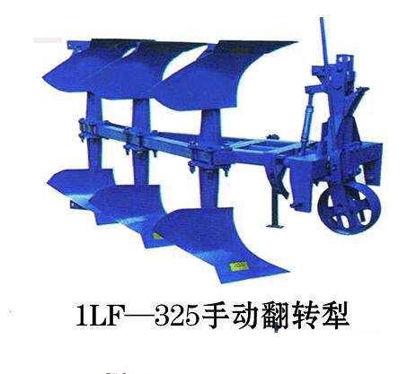 1LF-325手动亿博app下载安装犁