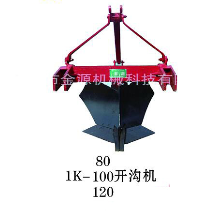1K-80/100/120开沟机